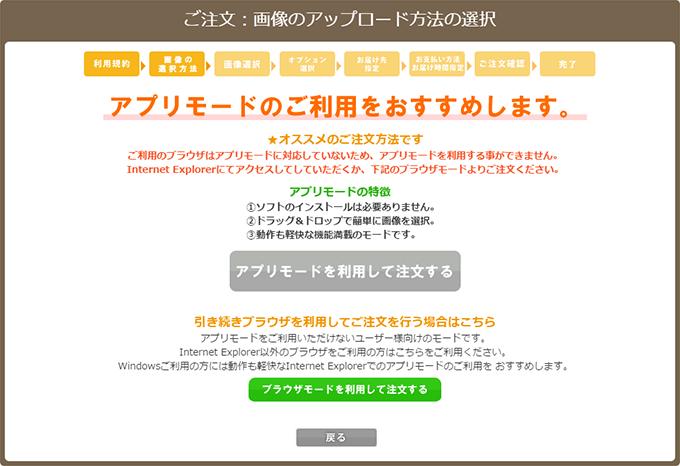 web_print_large_01